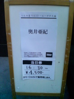 060212_165401.jpg